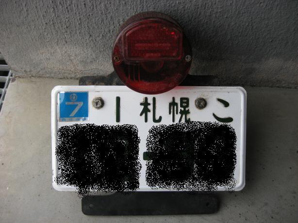 変換 〜 IMG_0596.jpg