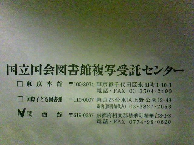 TS3Y1086.jpg