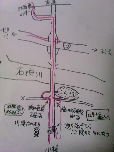 TS3Y1509.jpg