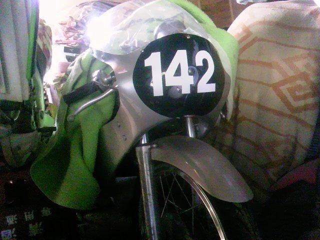 TS3Y2466.jpg