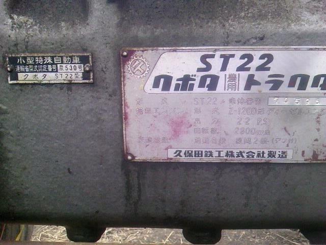 TS3Y3067.jpg