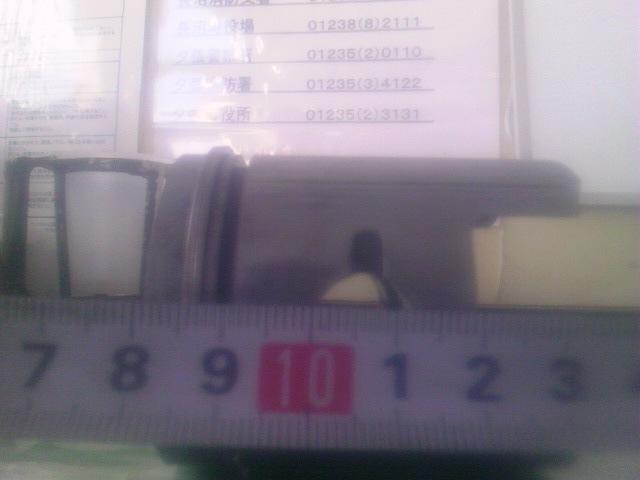 TS3Y3505.jpg